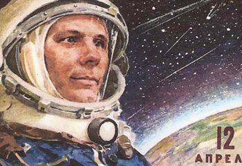 den-kosmonavtiki-11